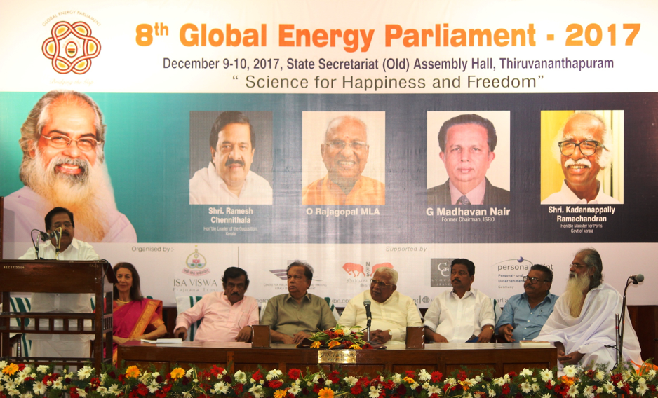 Ramesh Chennithala giving Valedictory Address at GEP2017