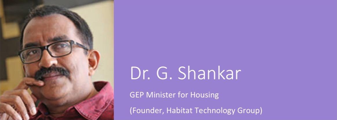 Shankarji